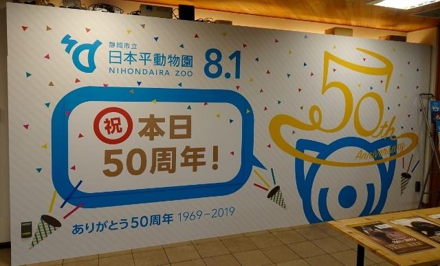 DSC00490 (640x387).jpg