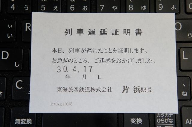 DSC03953 (640x424).jpg