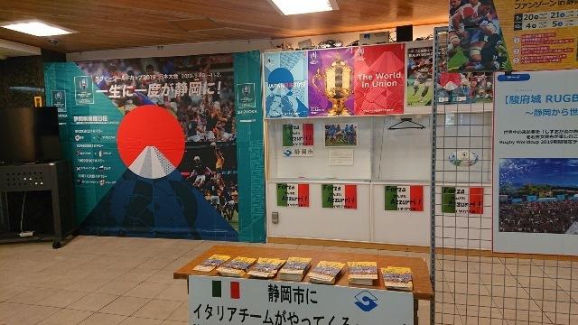 駅チカ・イタリア.jpg